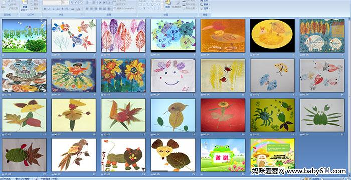 幼儿园小班美术:拓印树叶真有趣图片