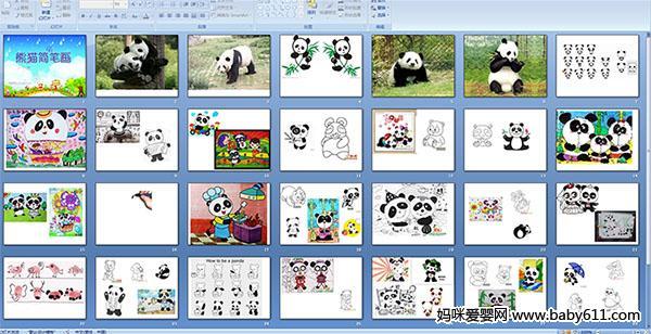 幼儿园大班美术《熊猫简笔画》多媒体课件