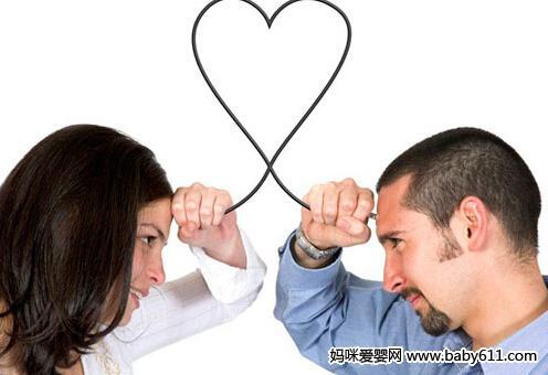协调夫妻关系有助备孕