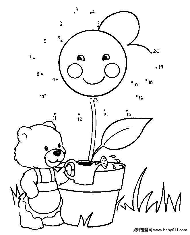 数字连线:向日葵 - 幼儿数字连线