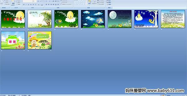 幼儿园美术蜗牛魅力--小课件亲月亮故事形的小班二次备课图片