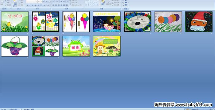 幼儿园小班美术活动《夏天的梦》图片
