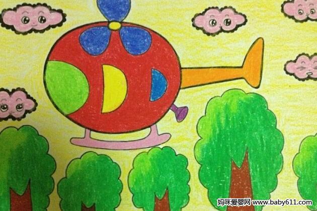 幼儿园儿童画课程指导与范画欣赏(12)
