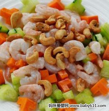 营养食谱:腰果虾球