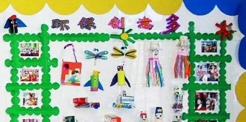 幼儿园教师专栏 教研之窗