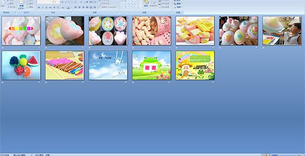 幼儿园小班艺术活动《我是棉花糖》多媒体课件