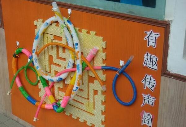 幼儿园教师手工作品(幼儿园生活区域布置)