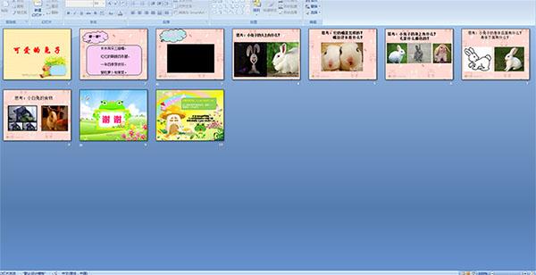 幼儿园小班科学活动——可爱的兔子ppt课件