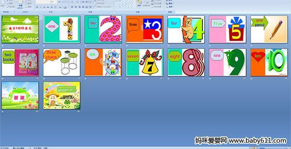 教学目标:   1、复习One to Ten 十个英语数字;复习Duck ,Dog,Cat,Bear,Tiger,Monkey,几种小动物的英语词汇。   2、学会并运用更多的水果词汇做游戏   3、学习歌曲Fruits Ate Healthy   此ppt多媒体课件总共16页,请往下拉点击下方按钮进行下载。