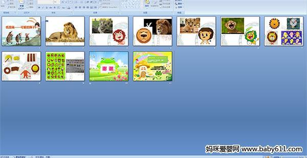 幼儿园中班美术活动ppt课件:手印画 类别:美术课件 更新时间
