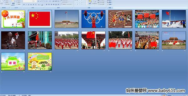 旗.   1、初步了解五星红旗的名称及特征.   活动目标: