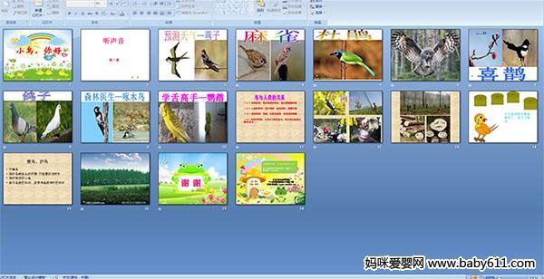 幼儿园语言材料PPT你好--课件,小班聋校第六册数学备课小鸟图片