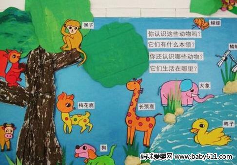 幼儿园主题墙面布置图片:小动物的本领
