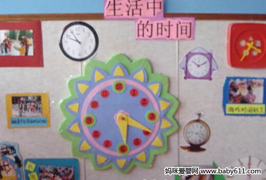 幼儿园主题墙布置图片:生活中的时间