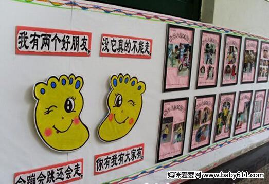幼儿园主题墙布置设计图展示图片