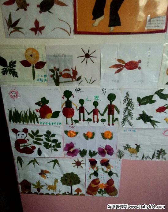 幼儿园中班树叶贴画作品欣赏