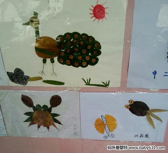 幼儿园中班树叶贴画作品欣赏(3)图片