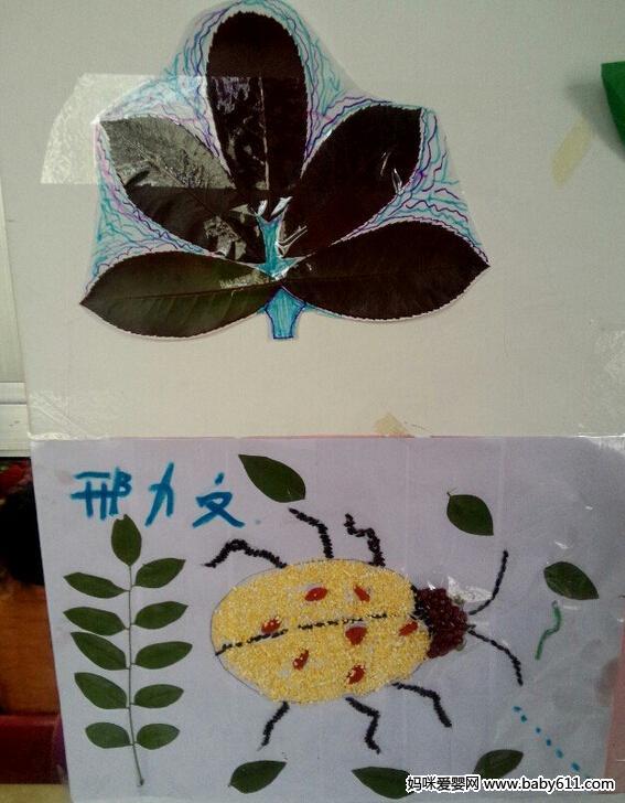 幼儿园中班树叶贴画作品欣赏(3)