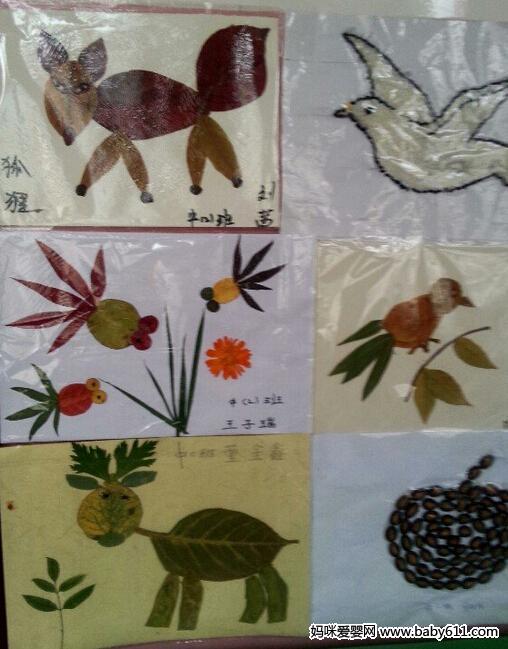 幼儿园中班树叶贴画作品欣赏(5)