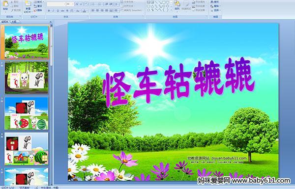 幼儿园中班学习习惯_如何培养大班幼儿良好的学习习惯_杭州市夏衍