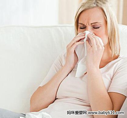 准妈妈防感冒 七大法则要知道