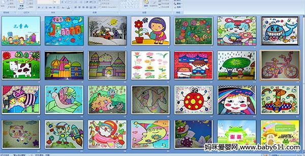 幼儿园大班美术课件《儿童画》