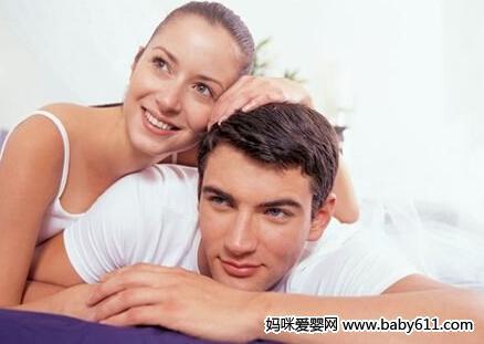 如何打造好孕男人