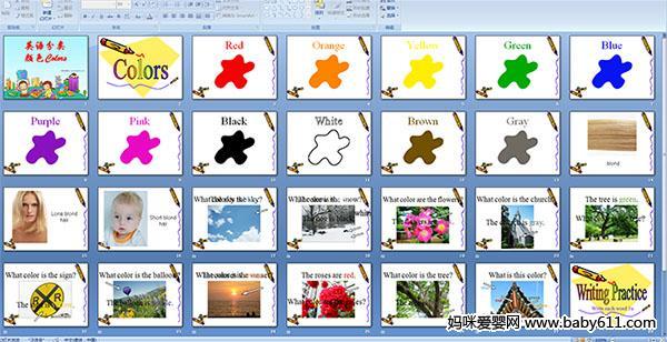 幼儿园大班英语ppt课件:英语分类颜色colors