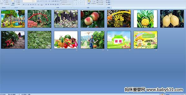 幼儿园中班美术——刷画《好吃的水果》ppt课件