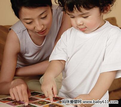 幼儿教育方法步骤