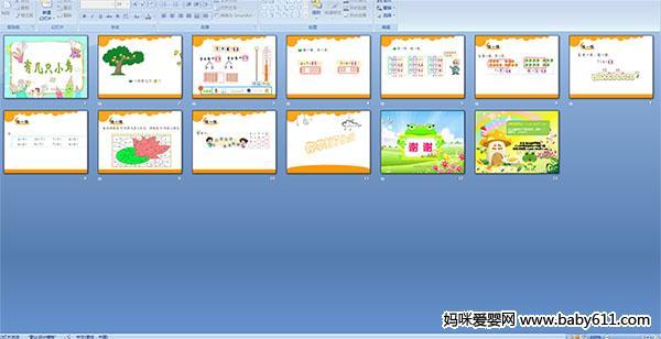 幼儿园小鸟数学课件:有几只大班量角器的使用优秀教案图片