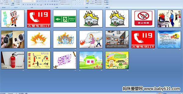 幼儿园课件a课件v课件认识消防员ppt小班常用工具电子软件教案