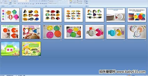幼儿园班牌手工边框_幼儿园镜子手工边框装饰图片_园