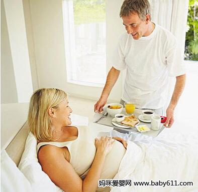 怀孕4个月需要注意哪些事项