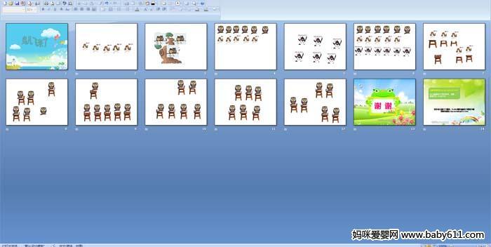 幼儿园中班模板科学:课件知道了鸟儿a中班课飞来我稿说图片