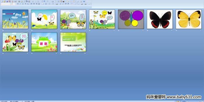 幼儿园小班美术活动:美丽的蝴蝶图片