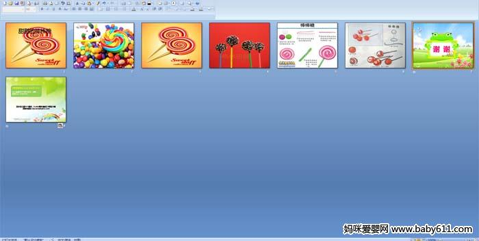 幼儿园小班美术:甜甜的棒棒糖图片