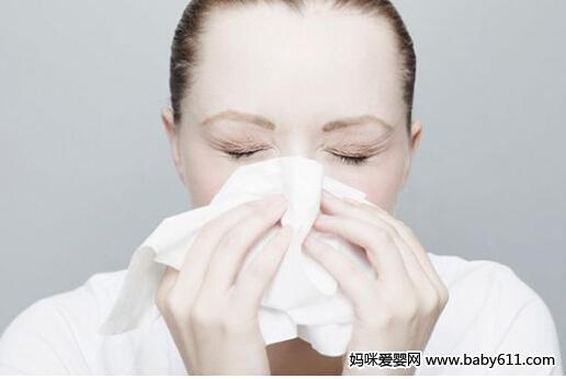 哪些孕妇春季易感冒?