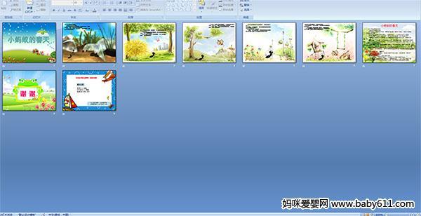 幼儿园大班故事课件——小蚂蚁的春天