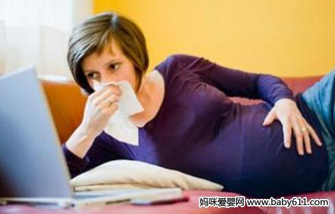 孕妇感冒咳嗽怎么办