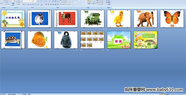 幼儿园中班综合多媒体课件——小动物走路