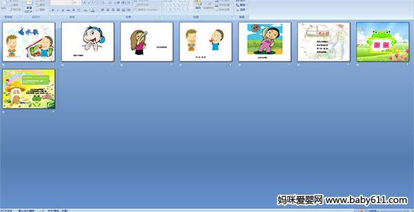 幼儿园小班语言儿歌课件《喝水歌》ppt配音图片