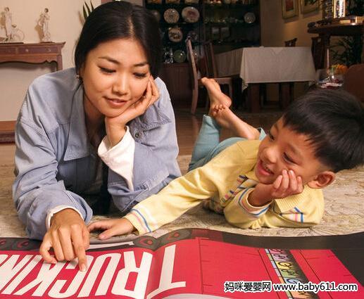 如何给孩子营造一个好的学习环境