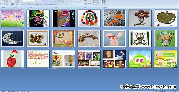 教学目标   1.学生能利用五颜六色的彩纸、广告纸、彩色报纸等材料撕贴出一幅有趣的画。   2.通过思考、比较、想象与讨论,使学生感知绘画与撕贴画的画面效果的不同。在设计中发展学生的创新思维,在操作中发展学生的动手能力,在欣赏比较中提高学生审美趣味,在拼贴中了解撕纸方法和粘贴的方法,培养学生的造型能力,在合作中感受创造活动的乐趣。   3.