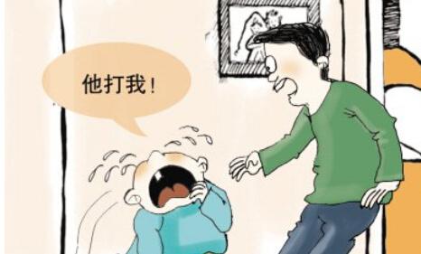孩子与同伴交往中被欺负了怎么办?