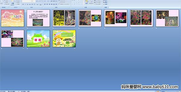 幼儿园大班美术课件 刮蜡画的制作与创作