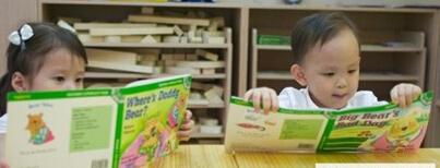 家长应该如何选择幼儿园?