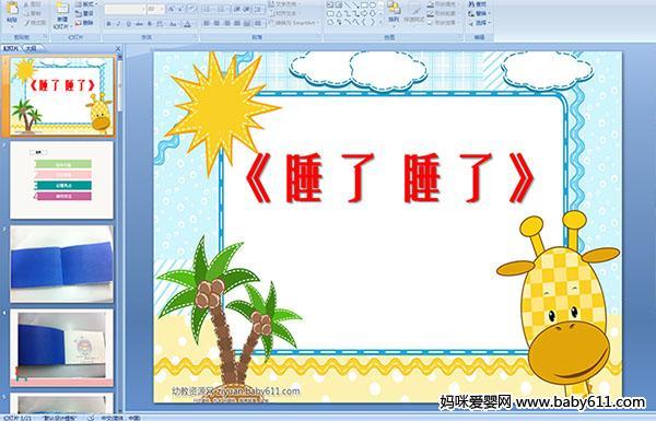 ppt 背景 背景图片 边框 模板 设计 相框 600_385