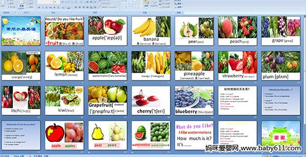 幼儿水果英语单词矢量图__网页小图标_标志图