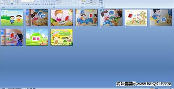 幼儿园大班语言阅读小课件别哭了ppt小班图书优秀故事糖果《教案雨》PPT图片